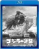 ゴジラの逆襲<東宝Blu-ray名作セレクション>[Blu-ray/ブルーレイ]