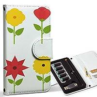 スマコレ ploom TECH プルームテック 専用 レザーケース 手帳型 タバコ ケース カバー 合皮 ケース カバー 収納 プルームケース デザイン 革 花 黄色 植物 013490