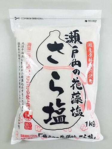 白松 瀬戸内の花藻塩 さら塩 袋1kg