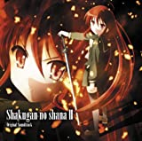 Shakugan No Shana 2