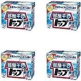 【まとめ買い】部屋干しトップ 洗濯洗剤 粉末 除菌EX 0.9kg【×4個】