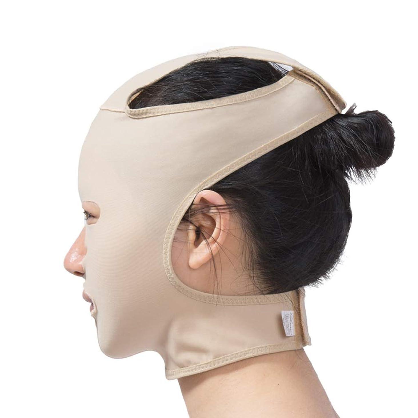 戦闘欺くバースXHLMRMJ フェイスリフトマスク、フルフェイスマスク医療グレード圧力フェイスダブルチンプラスチック脂肪吸引術弾性包帯ヘッドギア後の顔の脂肪吸引術 (Size : XL)