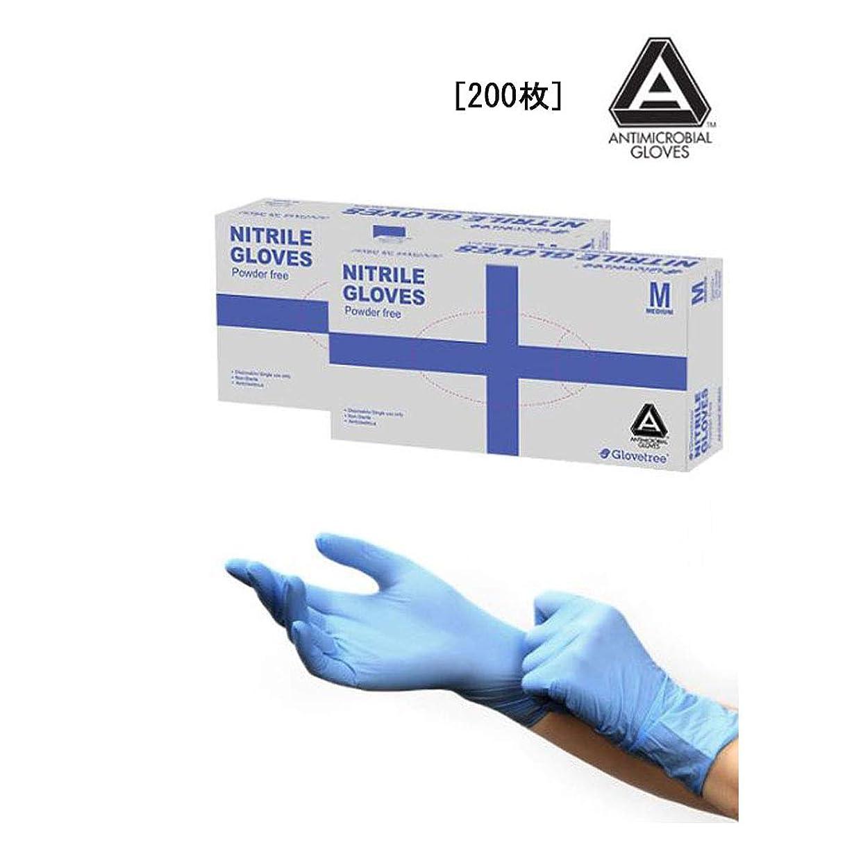 学部意見依存(Glove Tree)AMG(Anti Microbial Gloves) 最高品質 無粉末 ニトリル手袋 パウダーフリー Biolet Blue 200枚(3.2g Nitrile、Mサイズ目安、Powder Free)【海外配送商品】【並行輸入品】 (S)