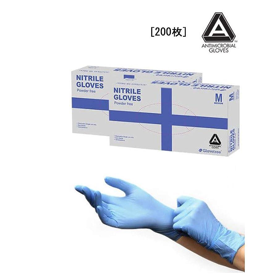 聴覚差し迫った味方(Glove Tree)AMG(Anti Microbial Gloves) 最高品質 無粉末 ニトリル手袋 パウダーフリー Biolet Blue 200枚(3.2g Nitrile、Mサイズ目安、Powder Free)【海外配送商品】【並行輸入品】 (S)