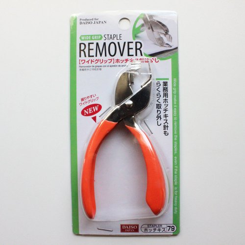 Wide Grip Staple Remover