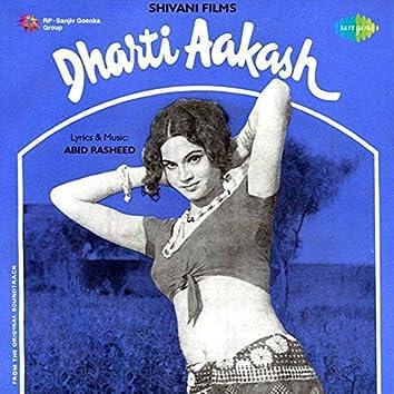 Dharti Aakash (Original Motion Picture Soundtrack)