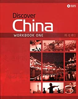 Discover China Workbook 1 (Discover China Chinese Language Learning Series) by Ding Anqi (2011-10-10)