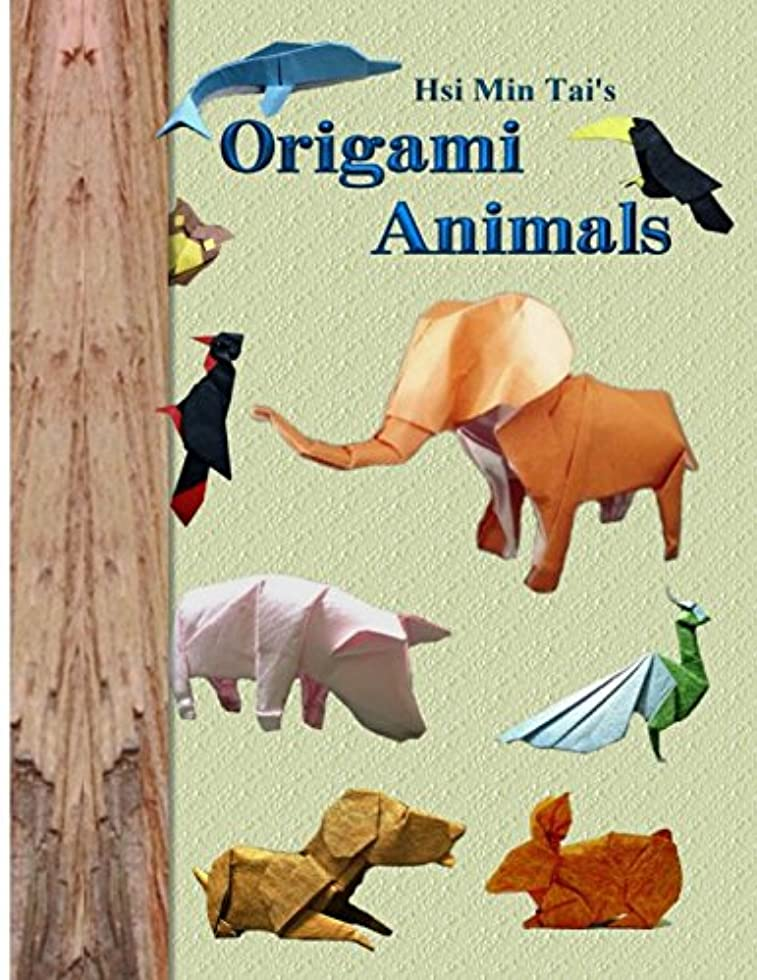 遷移批判チャールズキージングHsi Min Tai's Origami Animals