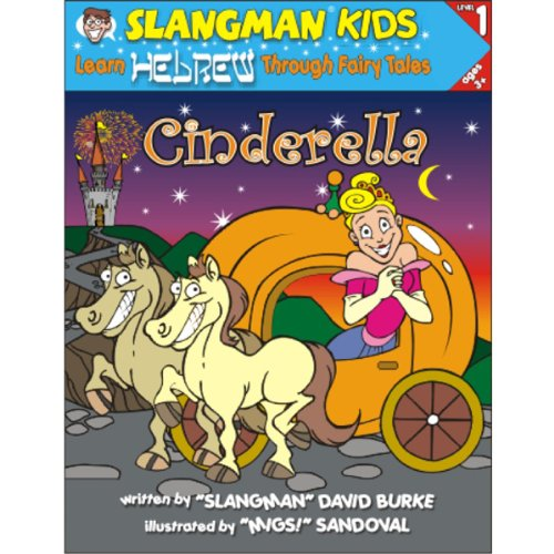 Slangman's Fairy Tales: English to Hebrew - Level 1 - Cinderella audiobook cover art