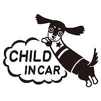imoninn CHILD in car ステッカー 【シンプル版】 No.38 ミニチュアダックスさん (黒色)