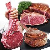 トマホークステーキ骨付きリブロース牛肉1本1kg以上 冷凍品