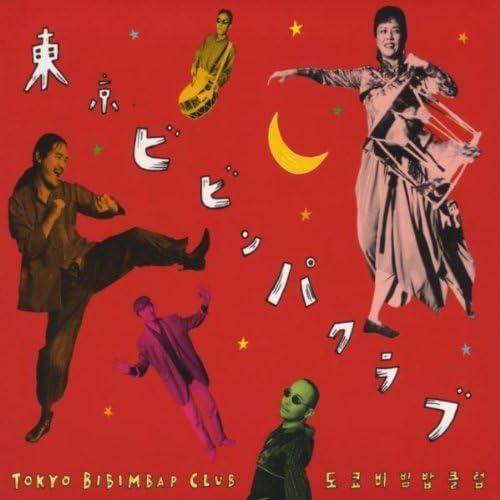 Tokyo Bibimbap Club