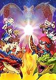 モンスターハンター ストーリーズ RIDE ON DVD BOX Vol.4[DVD]