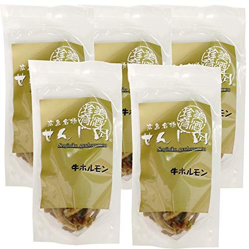 【広島名物】せんじ肉 牛ホルモン 5袋 (40g×5) 【国産牛使用】