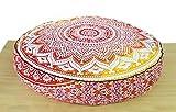 ICC - Funda de cojín cuadrado grande de algodón con diseño de mandala hippie...