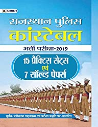 RAJASTHAN POLICE CONSTABLE BHARTI PARIKSHA-2019 15 PRACTICE SETS EVAM 7 SOLVED PAPERS (Hindi Edition)