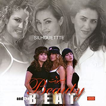 Beauty and the Beat - Persian Music