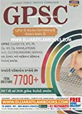GPSC 7700+ Question Papers (2017 to 2020) in Gujarati 2021 Edition
