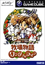 Harvest Moon: A Wonderful Life [Japan Import]