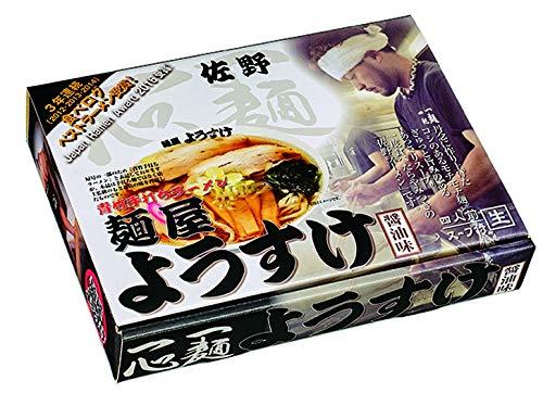 佐野ラーメン 麺屋ようすけ(大)/醤油ラーメン