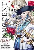 Innocent Rouge, Vol. 7