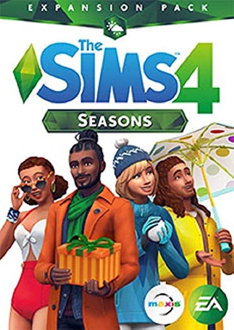 同一性軽減する冷凍庫The Sims 4 Seasons|オンラインコード版