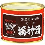 酒悦 福神漬6号缶 国産野菜使用 200g
