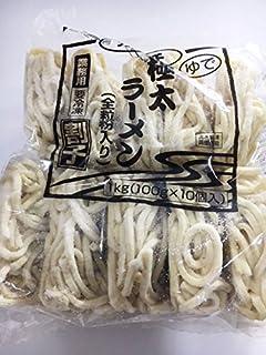 極太ラーメン麺(全粒粉入り)10個入