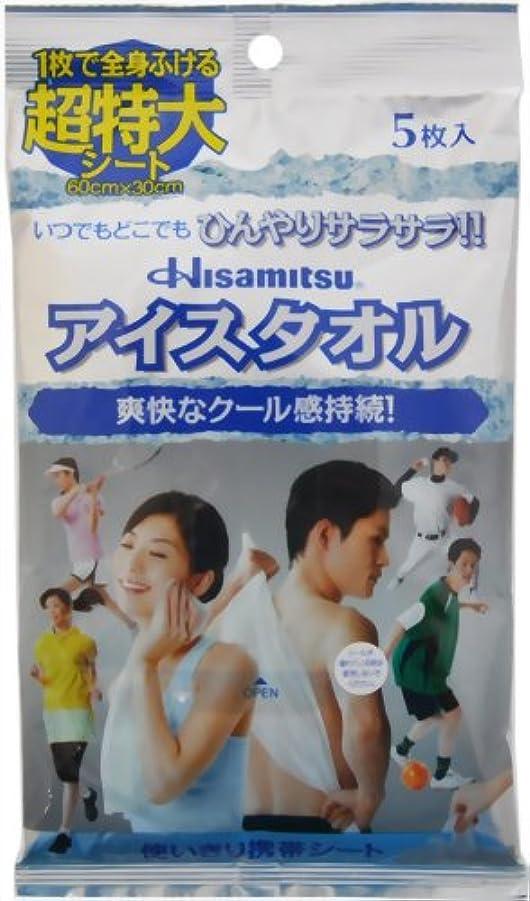 国性交病者Hisamitsu アイスタオル 5枚入