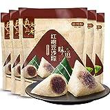 Zhenzhen Lao Hongpao Soybean Sand Zongzi 130g5 Zhejiang Jiaxing Zongzi Breakfast Package