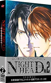 Vol. 2-Night Head Genesis