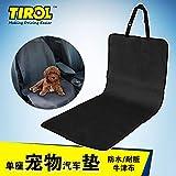 Trihedral-X El Coche Asiento de copiloto Mascota alfombras de Coche Delantera del Coche esteras de Perro Resistente al Agua Solo Asiento Delantero (Color : Black)