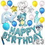 deerzon 誕生日 バルーン 飾り付け 25点 セット 動物 ハート 風船 女の子 男の子 バースデー 1歳 2歳 3歳 (ブルー)