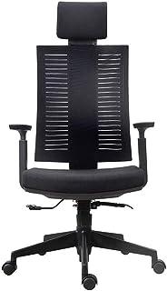 LMDC Juegos Silla de Oficina, Juegos de Deportes Silla giratoria de Escritorio Asiento de Malla Silla de la Oficina del Ordenador PC sillas de Altura Ajustable Sillón