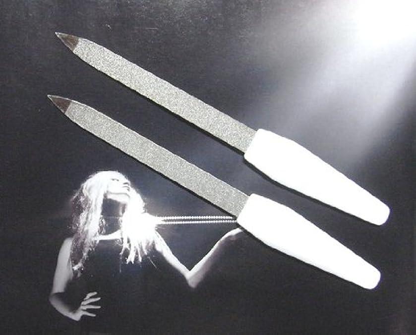 不良住人追加ゾーリンゲン(独) GOSOL サファイヤ ネイルファイル(爪ヤスリ)155mm白2個組