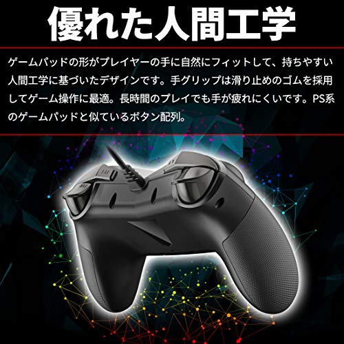IFYOOONEPro連射・振動機能搭載USB接続有線ゲームパッドPCコントローラーゲーム用(Windows10/8/7),Steam,Androidスマホ/Androidタブレット/TV/TVBox,PS3に対応-[黒]