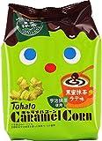 東ハト キャラメルコーン黒蜜抹茶ラテ味 77g ×12袋