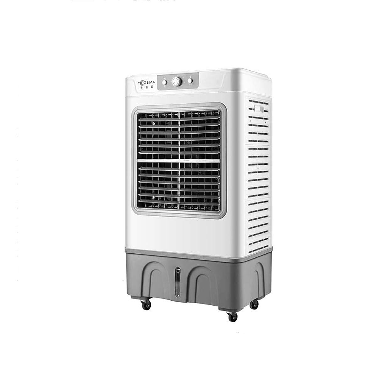 狂信者口述する穀物スリム扇風機 冷風スリム扇風機 エアコンファン エアクーラーフ エアコンモバイルエアコン加湿器厚アイスカーテンクールダウンユニバーサルキャスター家庭用に適した
