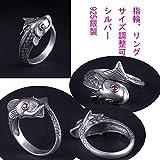 指輪 ゆびわ リング ring (鯉のぼり 925銀)