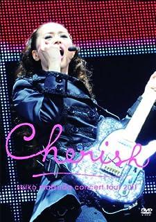 Seiko Matsuda Concert Tour 2011 Cherish(初回限定盤) [DVD]