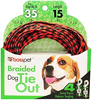 MPP Braided Poly Rope Dog Tie-Out Strong Lightweight Teather Holds 35lbs Choose Size