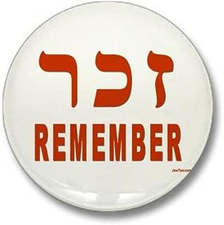 CafePress Remember Hebrew Zachor Mini Button 1