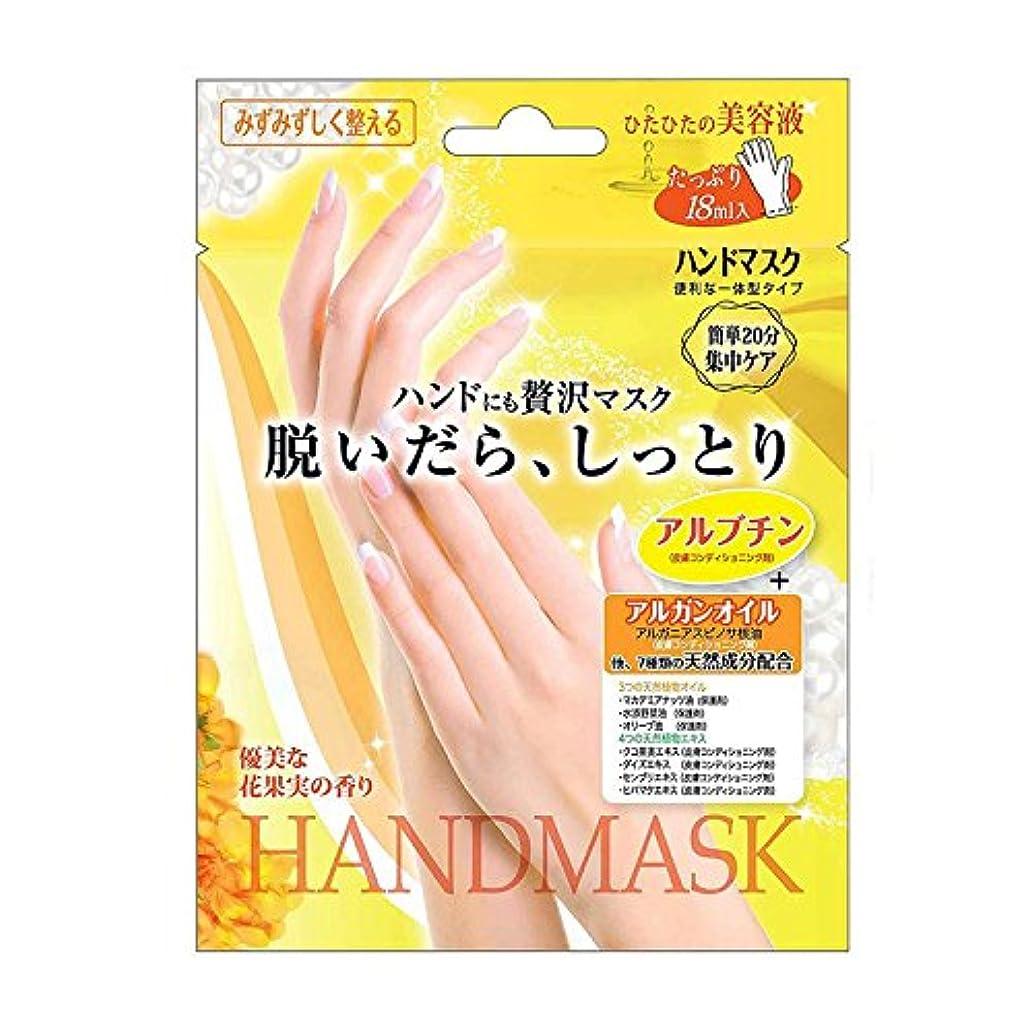 丁寧補助キャンドルビューティーワールド ハンドにも贅沢マスク 脱いだら、しっとりハンドマスク 6個セット