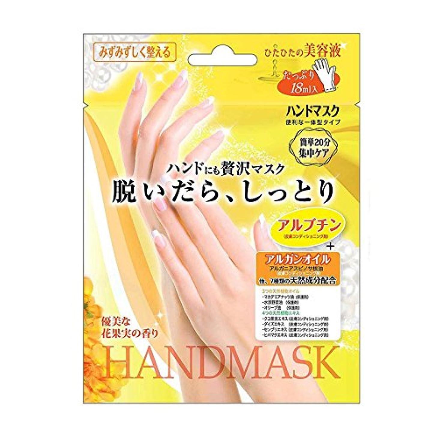 それ祖母プロトタイプビューティーワールド ハンドにも贅沢マスク 脱いだら、しっとりハンドマスク 6個セット