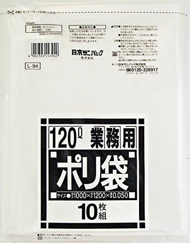 L-94業務用120L10枚透明