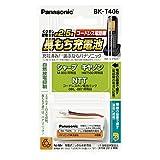 パナソニック 充電式ニッケル水素電池(コードレス電話) BK-T406