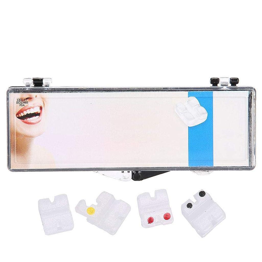 拍手する青セーブNitrip セラミックブラケット 歯科矯正ブラケット 歯科矯正装置 歯科矯正用 高品質 安全022MBT 3hooks