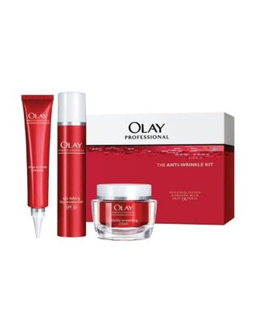 読みやすさ切る雄大なオーレイプロ抗しわキット (Olay) (x2) - Olay Professional Anti-Wrinkle Kit (Pack of 2) [並行輸入品]