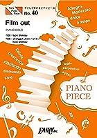 やさしく弾けるピアノピースPPE40 Film out / BTS (ピアノソロ 原調初級版/イ短調版)~『劇場版シグナル 長期未解決事件捜査班』主題歌/back numberとのコラボ楽曲