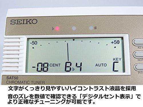SEIKOセイコークロマティックチューナースペシャルパックシャンパンゴールドSAT50KP